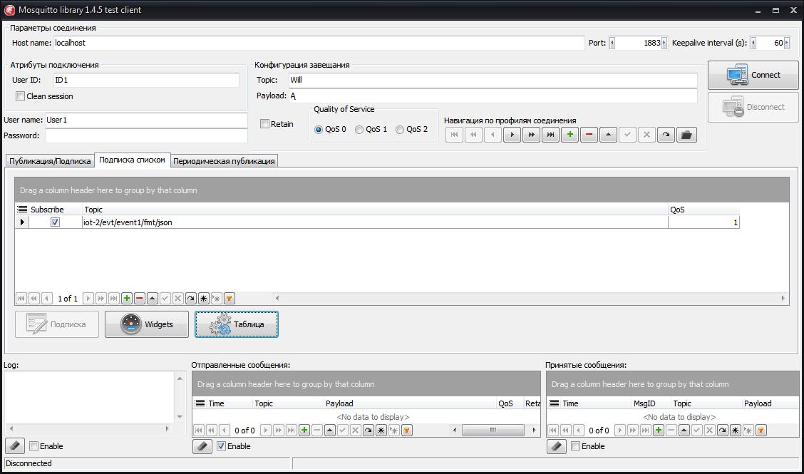 Открытый проект клиента MQTT на Delphi. Продолжение - 3
