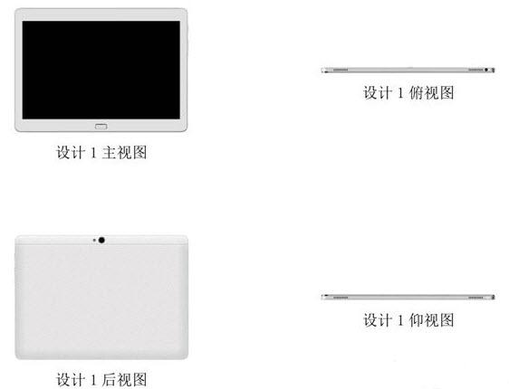 Планшета Huawei Mediapad X3 может получить SoC Kirin 950 и четыре динамика