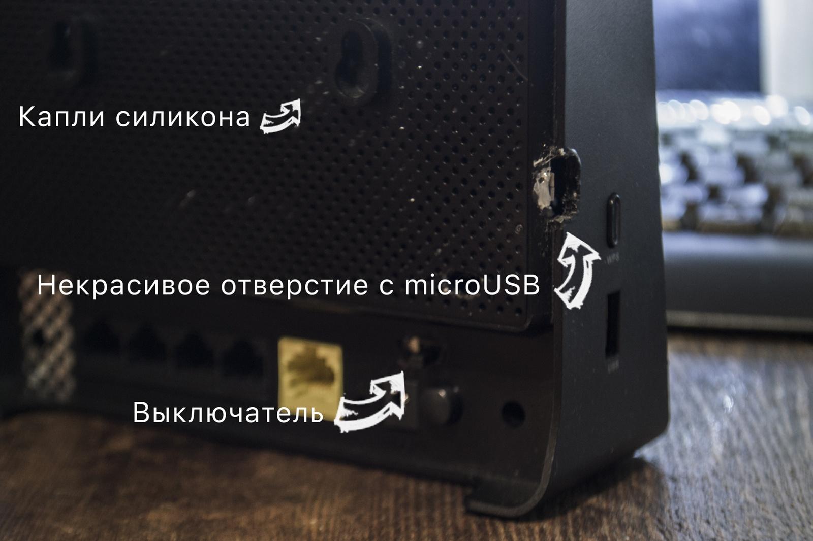 Делаем портативным роутер Dlink DIR320 - 4