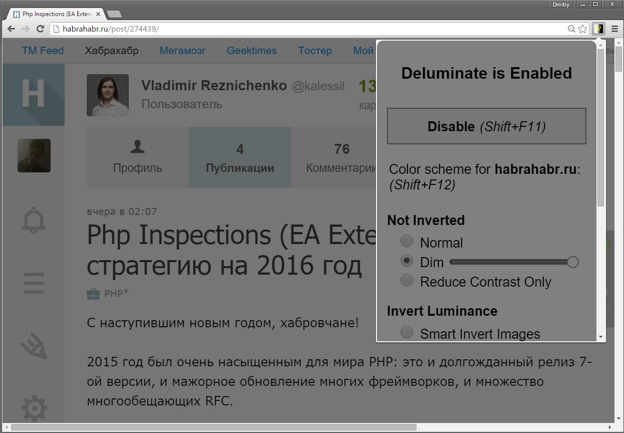 Как защитить свое зрение с помощью трех расширений для браузера Google Chrome - 2