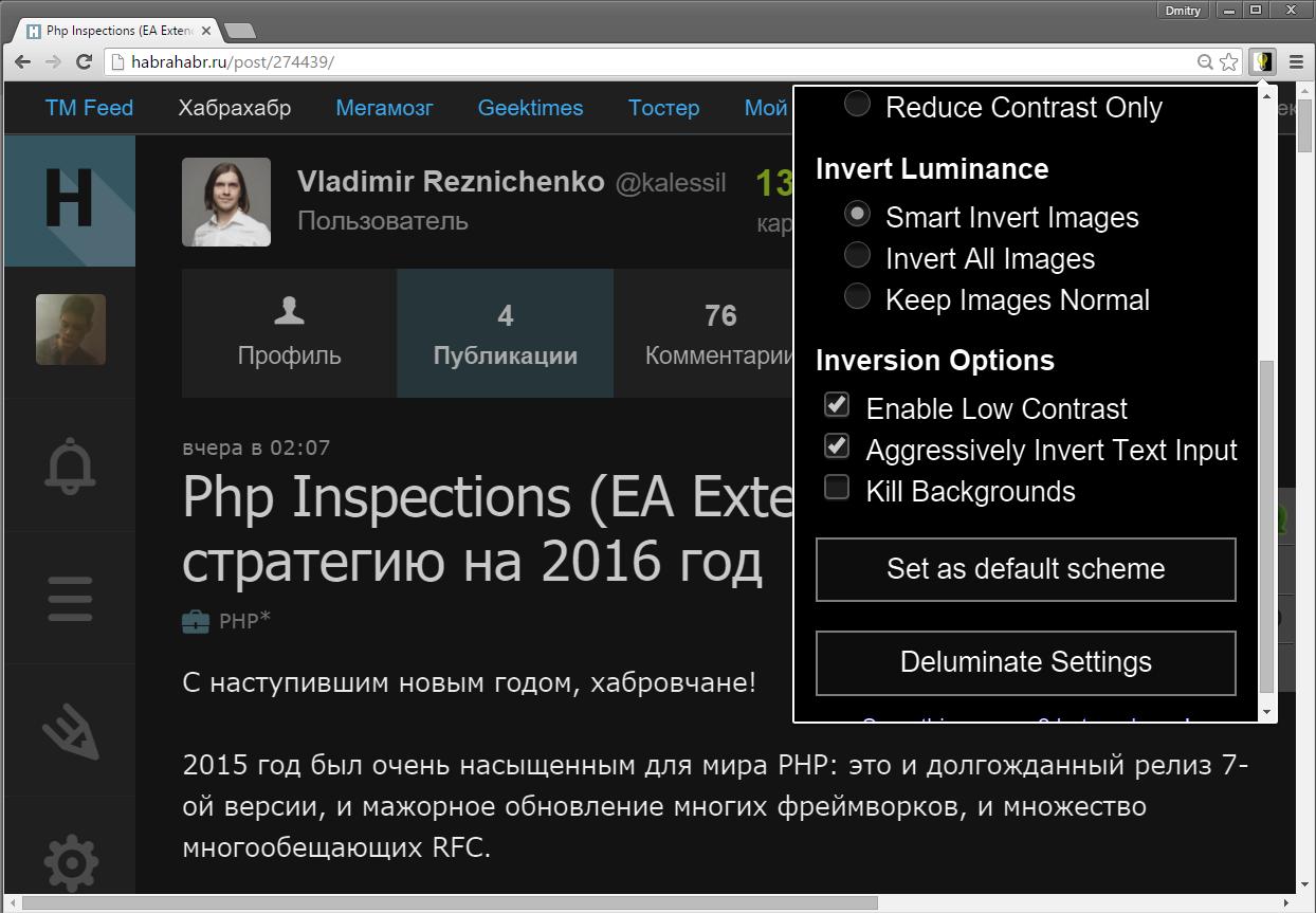Как защитить свое зрение с помощью трех расширений для браузера Google Chrome - 1