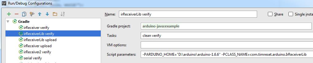 Пишем на Java в Arduino - 3