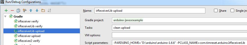Пишем на Java в Arduino - 4
