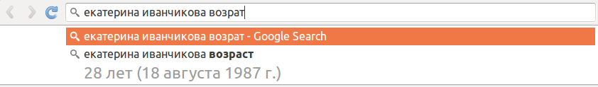 Подсказки в строке поиска Google Chrome теперь содержат ответы - 2