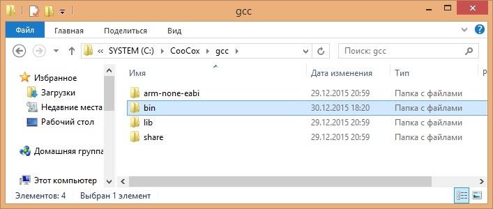 STM32: GNU AS: Программирование на ассемблере (Часть 1) - 1