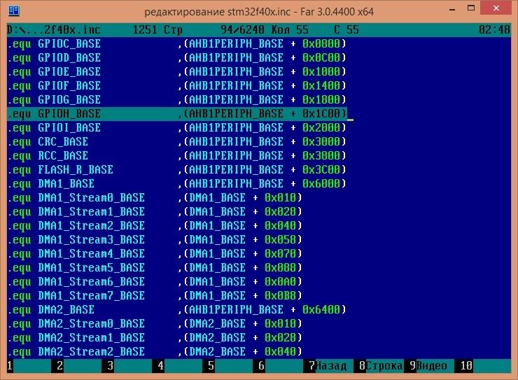 STM32F4: GNU AS: Мигаем светодиодом (Оживление) (Часть 2) - 11