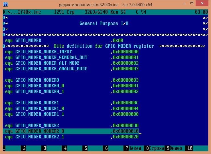 STM32F4: GNU AS: Мигаем светодиодом (Оживление) (Часть 2) - 13