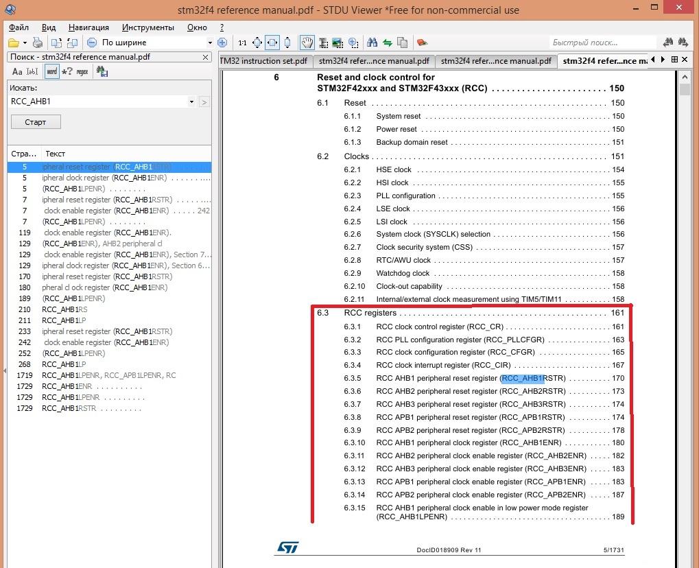STM32F4: GNU AS: Мигаем светодиодом (Оживление) (Часть 2) - 4