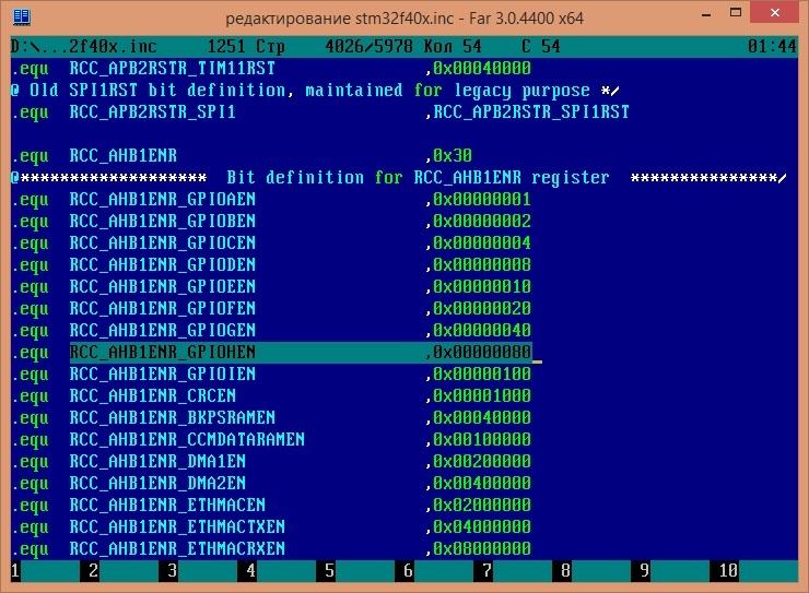 STM32F4: GNU AS: Мигаем светодиодом (Оживление) (Часть 2) - 5