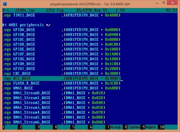 STM32F4: GNU AS: Мигаем светодиодом (Оживление) (Часть 2) - 7