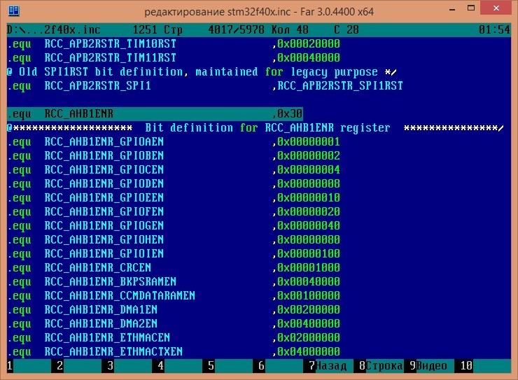 STM32F4: GNU AS: Мигаем светодиодом (Оживление) (Часть 2) - 8