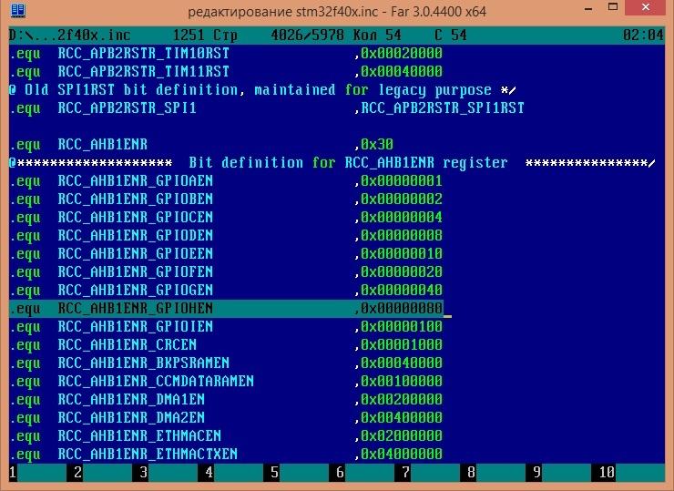 STM32F4: GNU AS: Мигаем светодиодом (Оживление) (Часть 2) - 9