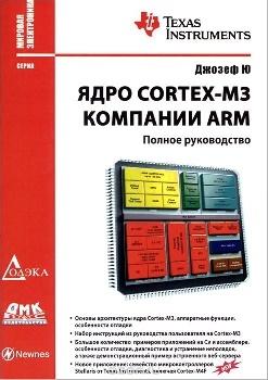 STM32F4: GNU AS: Мигаем светодиодом (Оживление) (Часть 2) - 1