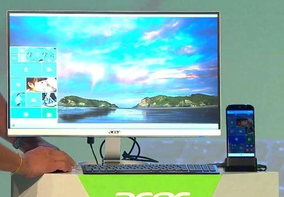 Смартфон Acer Jade Primo оценивается в 570 евро