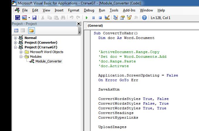 Автоматизация переноса статей из Microsoft Word в Geektimes - 3