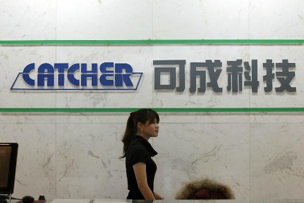 Компания Catcher Technology, поставляющая шасси для устройств Apple, за год улучшила показатели на 49%