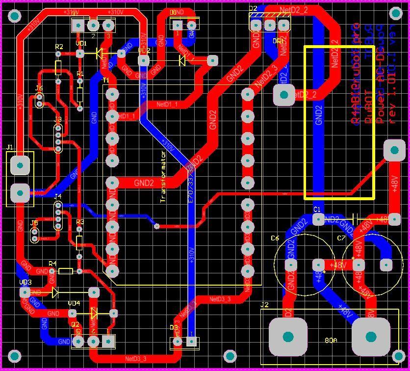 Схемотехника зарядного устройства для ИБП on-line. Часть 5 - 14