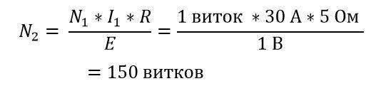 Схемотехника зарядного устройства для ИБП on-line. Часть 5 - 4