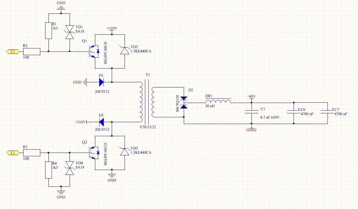 Схемотехника зарядного устройства для ИБП on-line. Часть 5 - 9