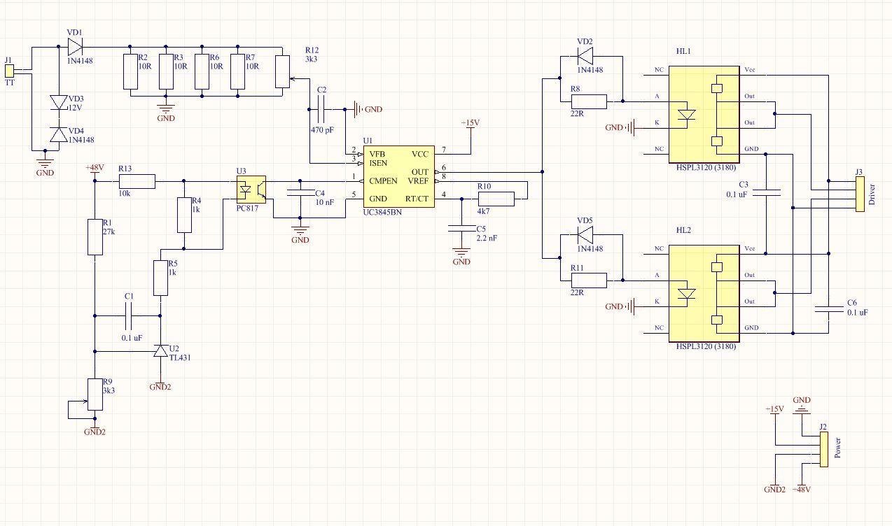 Схемотехника зарядного устройства для ИБП on-line. Часть 5 - 1