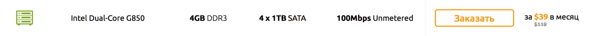 Общая емкость сетей LeaseWeb достигла 5 Тбит - с: моментальные выделенные серверы в Нидерландах от $39 только неделю - 2