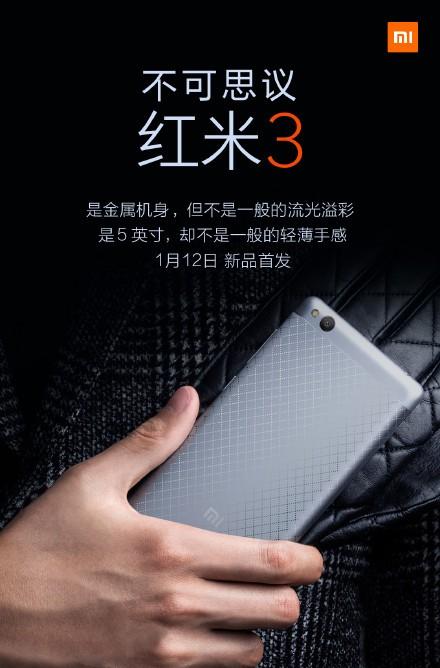 Смартфон Xiaomi Redmi 3 поступит в продажу 12 января
