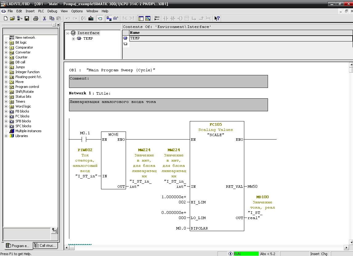 Критические ошибки проектирования АСУ ТП и программирования ПЛК - 2