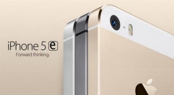 По слухам, четырехдюймовый смартфон Apple, который теперь называют iPhone 5e, будет продаваться по цене $500 - 1