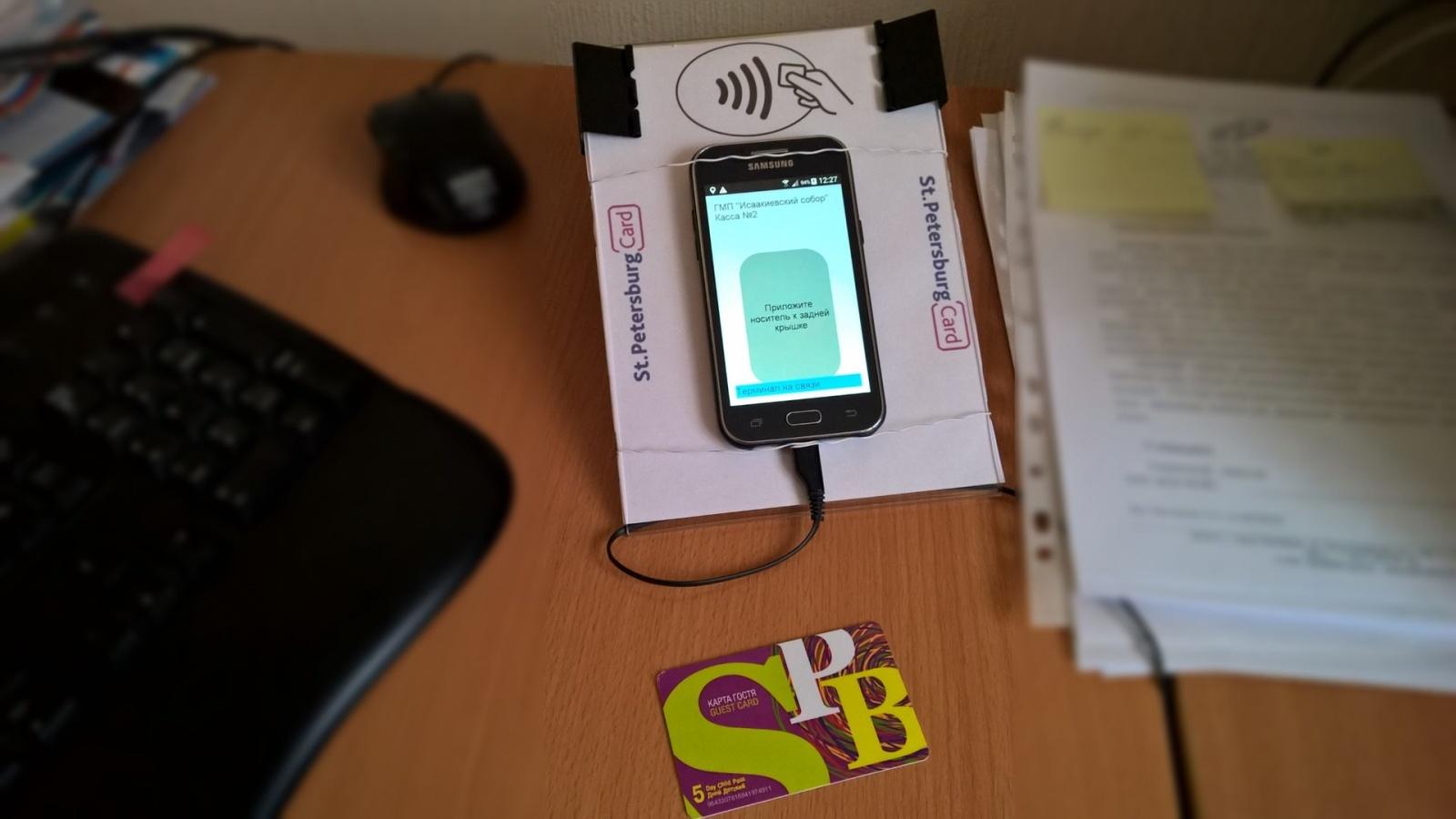 Подставка для смартфона для удобного считывания смарт-карт - 1