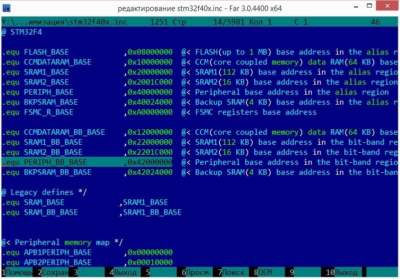 STM32F4: GNU AS: Мигаем светодиодом (Версия для STM32F4 Discovery, Оптимизация) (Часть 3) - 7