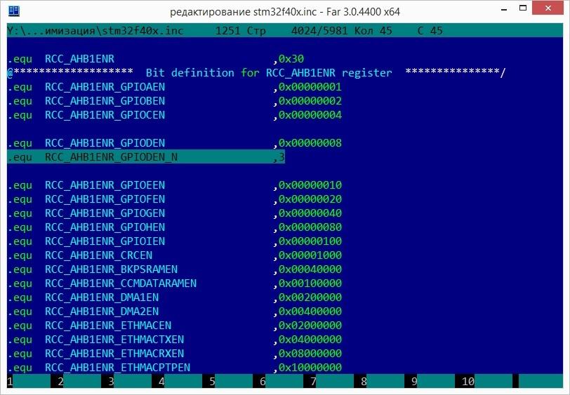 STM32F4: GNU AS: Мигаем светодиодом (Версия для STM32F4 Discovery, Оптимизация) (Часть 3) - 8