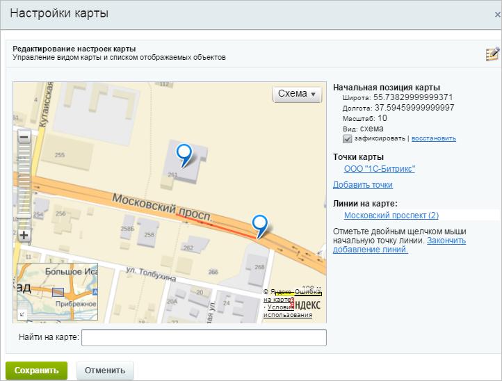 Автоматизация вывода виджета Яндекс.Карты на платформе 1C Bitrix - 1