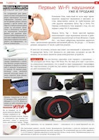 Мобильные рекламные конструкции с автоматической системой сворачивания - 10