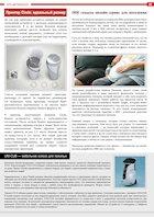 Мобильные рекламные конструкции с автоматической системой сворачивания - 14