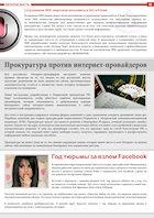 Мобильные рекламные конструкции с автоматической системой сворачивания - 15