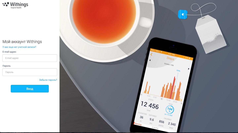 Новогодняя битва: весы Xiaomi Mi Smart Scales против вкусняшек и нездорового образа жизни - 11