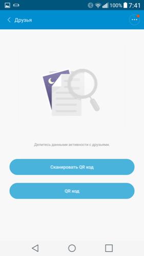 Новогодняя битва: весы Xiaomi Mi Smart Scales против вкусняшек и нездорового образа жизни - 15