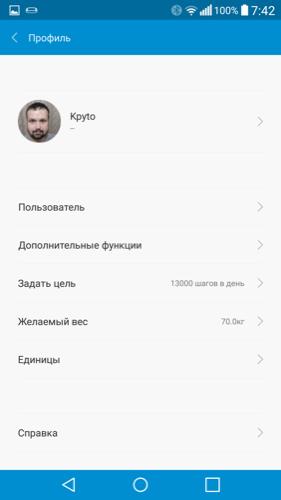 Новогодняя битва: весы Xiaomi Mi Smart Scales против вкусняшек и нездорового образа жизни - 16
