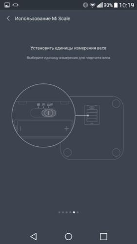 Новогодняя битва: весы Xiaomi Mi Smart Scales против вкусняшек и нездорового образа жизни - 7