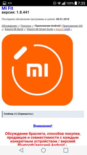Новогодняя битва: весы Xiaomi Mi Smart Scales против вкусняшек и нездорового образа жизни - 8
