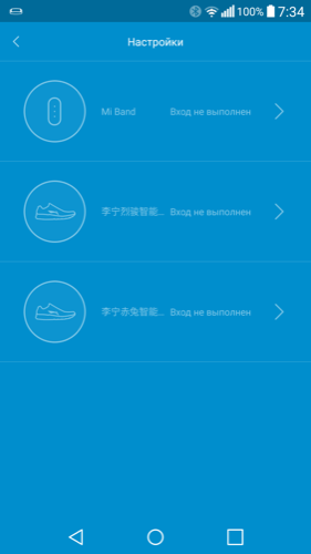 Новогодняя битва: весы Xiaomi Mi Smart Scales против вкусняшек и нездорового образа жизни - 9
