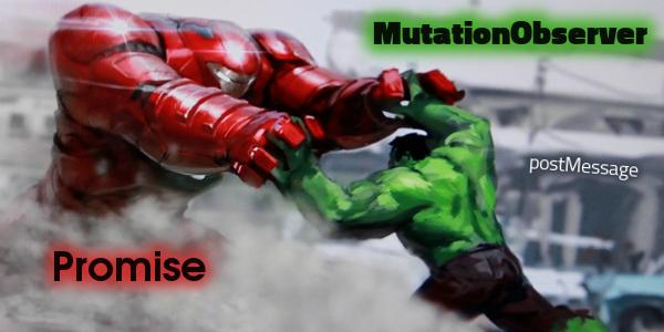 Реализации setImmediate: сообщения, мутация или обещания, что быстрее? - 1