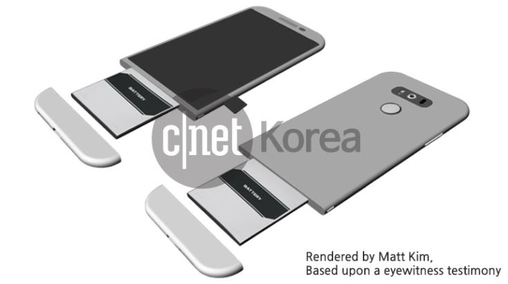 Смартфон LG G5 может получить уникальную конструкцию