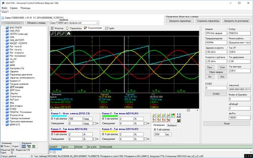 Способы отладки ПО микроконтроллеров в электроприводе - 14