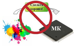 Способы отладки ПО микроконтроллеров в электроприводе - 9