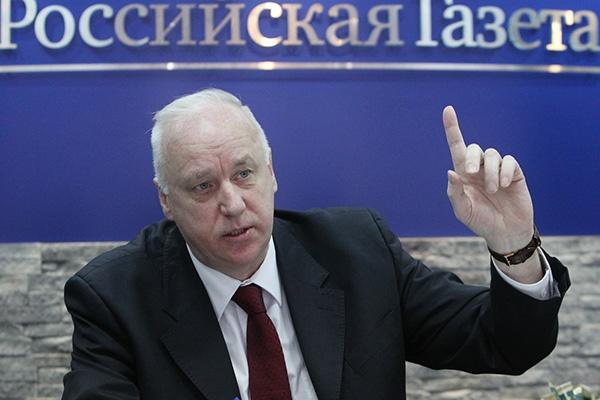 В России предлагают ввести уголовную ответственность за использование Bitcoin - 1