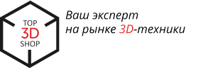 Выставка CES 2016 в Лас-Вегасе. Обзор новинок 3D-индустрии от Top 3D Shop - 20