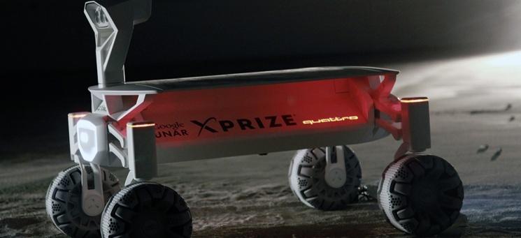 Audi летит на Луну: началась предполетная подготовка лунохода - 2