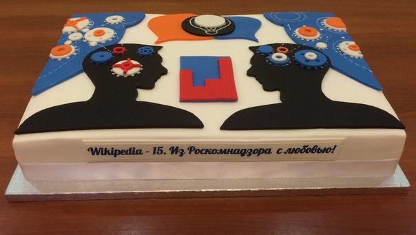 15-летие Википедии: интересные факты, события прошлого года и торт от Роскомнадзора - 1