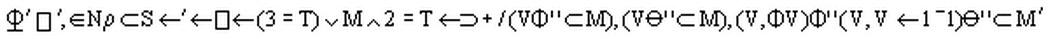 Язык программирования APL - 10